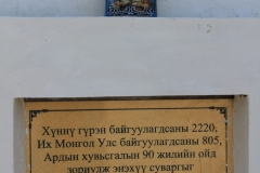 IMG_5531 (Copier)