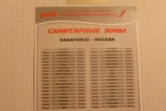 P1030295 (Copier)